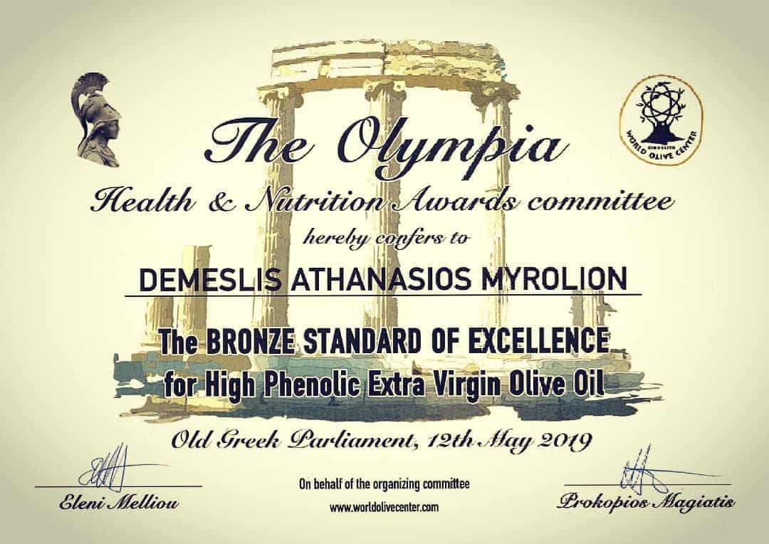 The Olympia Health Nutrition Awards 2018