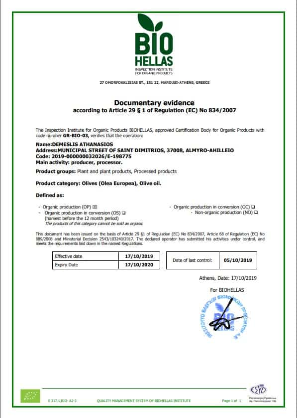 Myrolion Olive Oil. Organic Cerification 2019