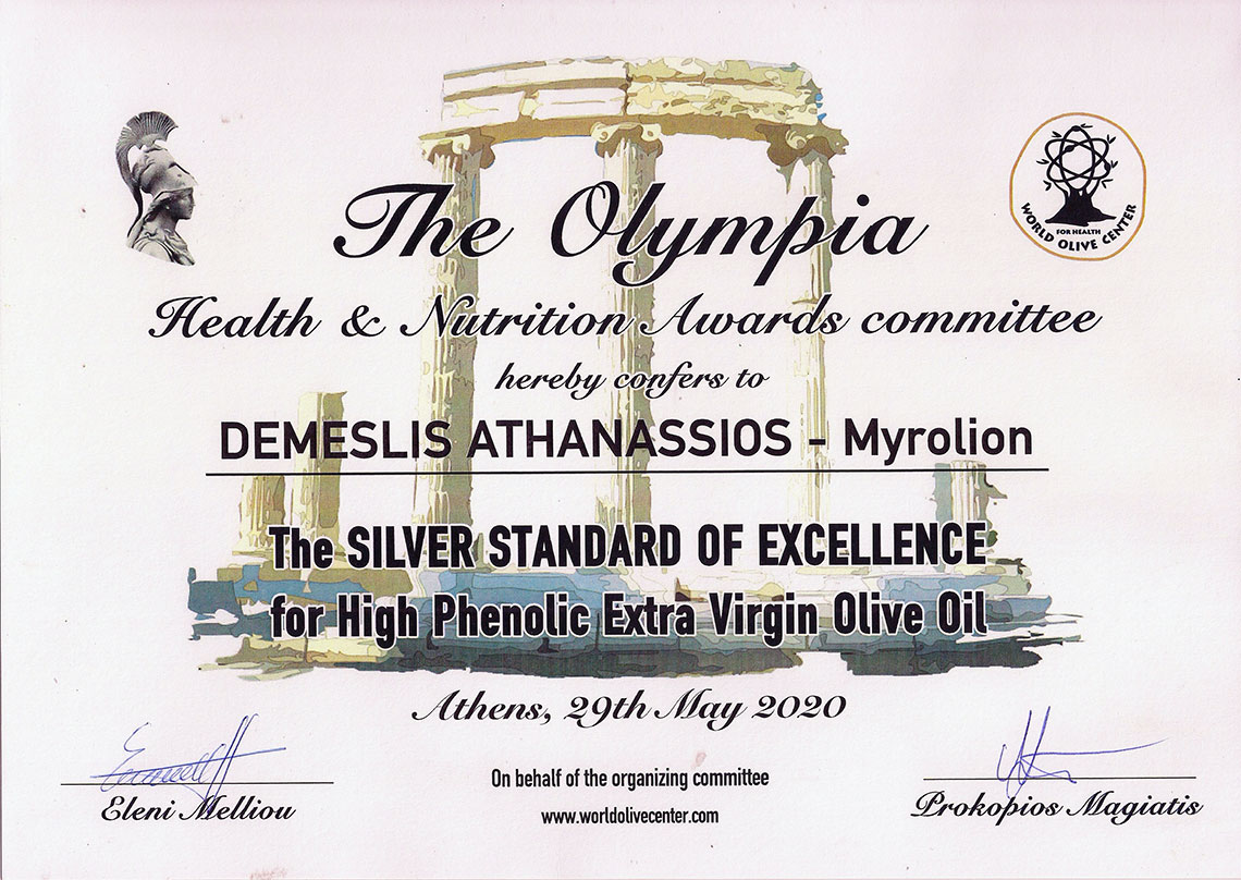 Silver Standard of Excellence Award for Myrolion High Polyphenol Olive Oil from Olympia Awards for Health and Nutrition