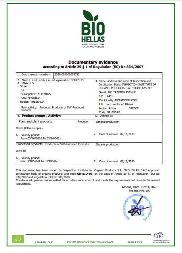 2020-2021 Myrolion Organic Certification - BIOHellas